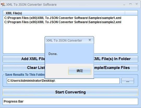 XML To JSON Converter(XML转JSON转换器)下载