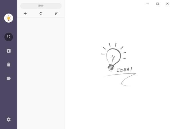 Ideanote(语音便签软件)下载