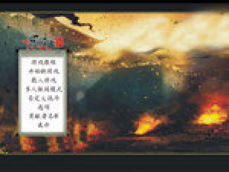 风云三国2.8最新十测�