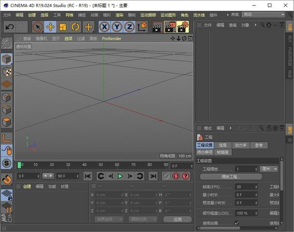 Maxon Cinema 4D Studio下载