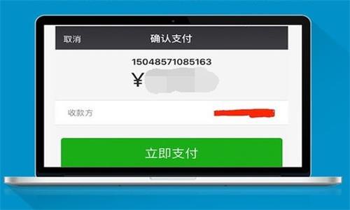 微信支付的彩票app软件合辑