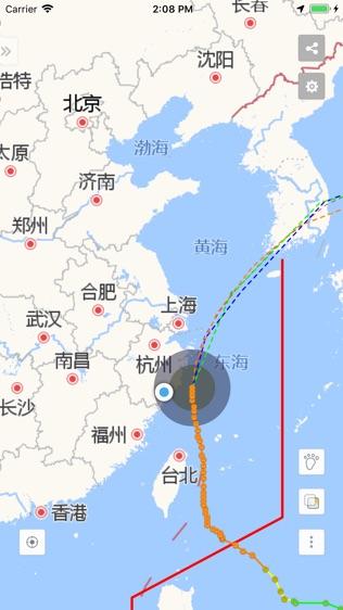 台风来了软件截图1
