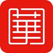 华翔联信手机营业厅(�