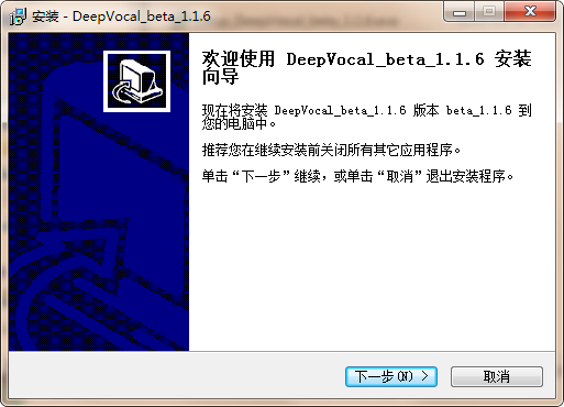 DeepVocal(歌声合成引擎)下载