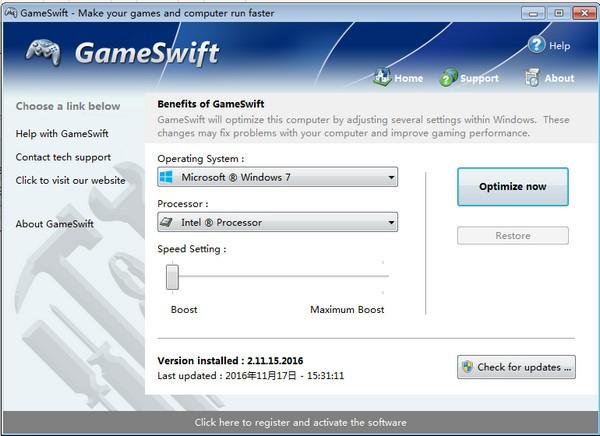 系统优化(GameSwift)下载