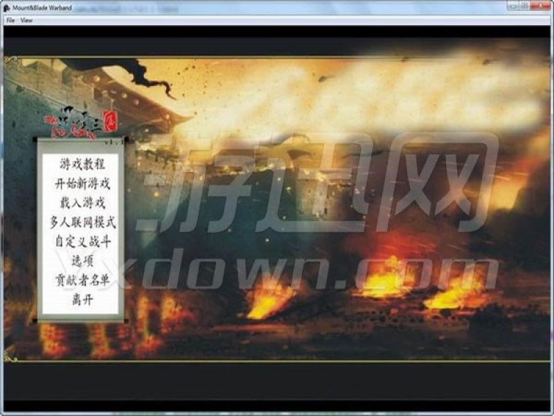 骑马与砍杀:风云三国2.7.6飞将天下 中文版下载