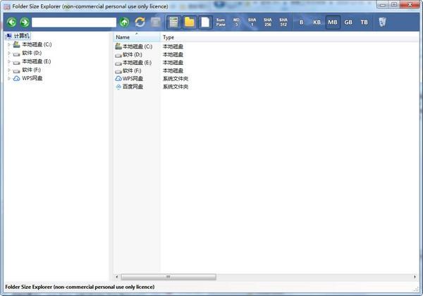 Folder Size Explorer(文件夹大小查看软件)下载