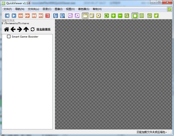 QuickViewer下载