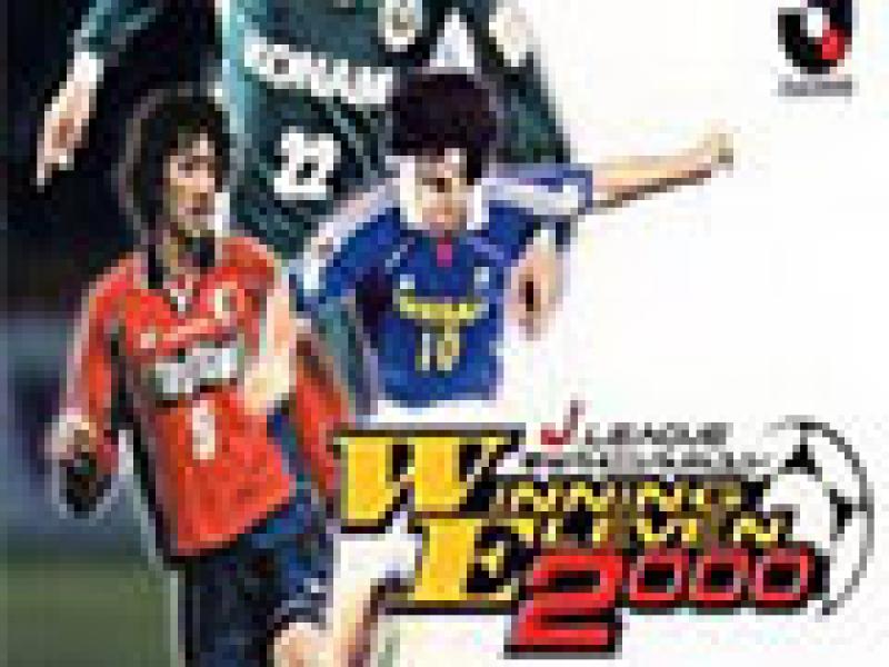 实况足球2000 ePSXe中文增强版