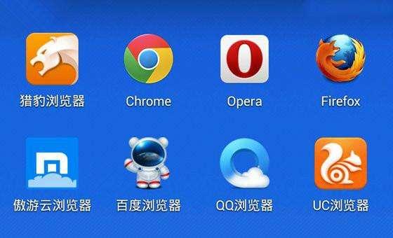 浏览器下载大全软件合辑