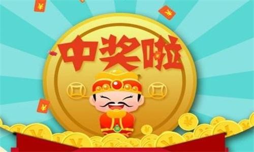 中国体彩app软件合辑