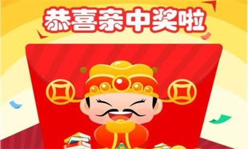 2020香港开奖最快软件合辑
