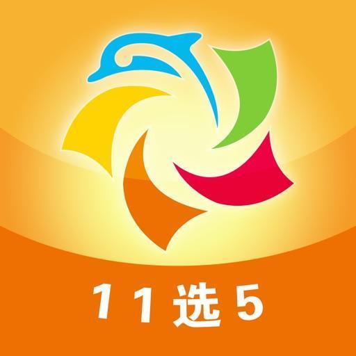 11选五中奖助手