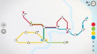 Mini Metro 迷你地铁软件截图0