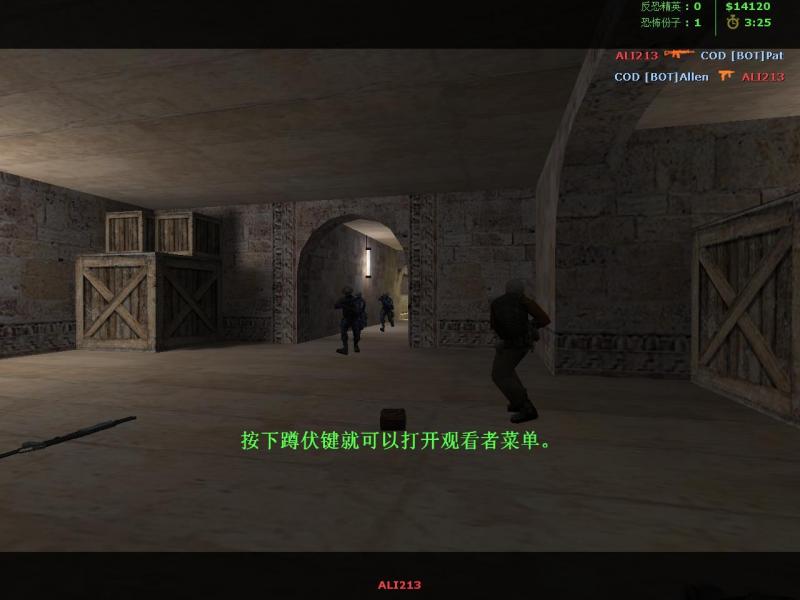 反恐精英CS1.6 中文版下载