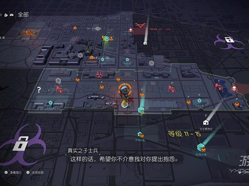 汤姆克兰西:全境封锁2 中文版下载