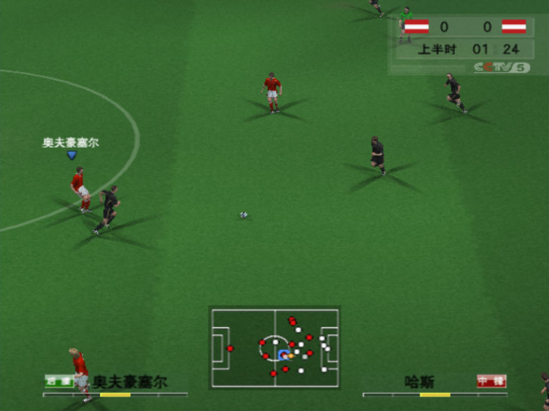 实况足球8 中文版下载