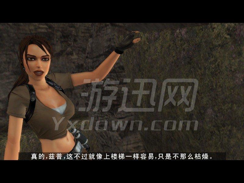 古墓丽影7 中文版下载