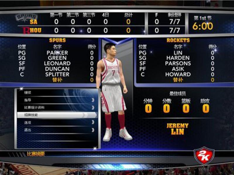 NBA 2K14 中文版下载