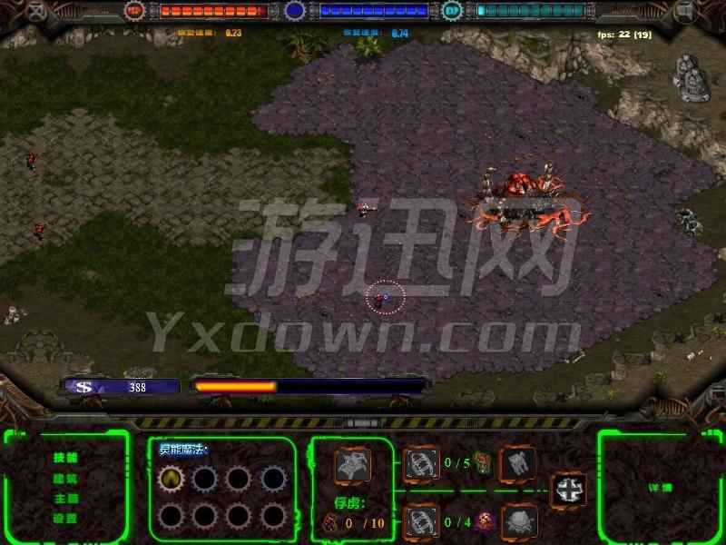 星际争霸5 升级版下载