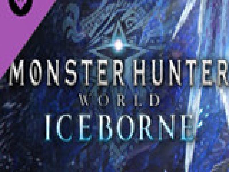 怪物猎人世界:永霜冻土 破解版