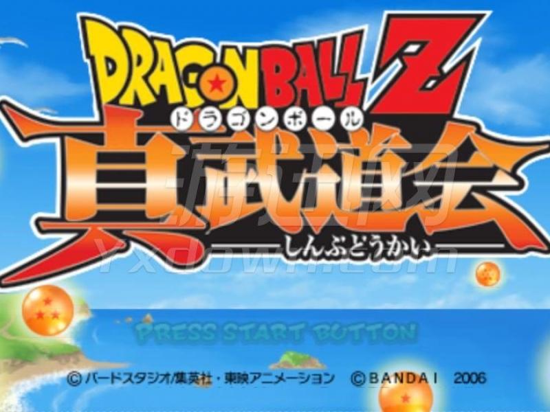 龙珠Z:真武道会 PC版下载