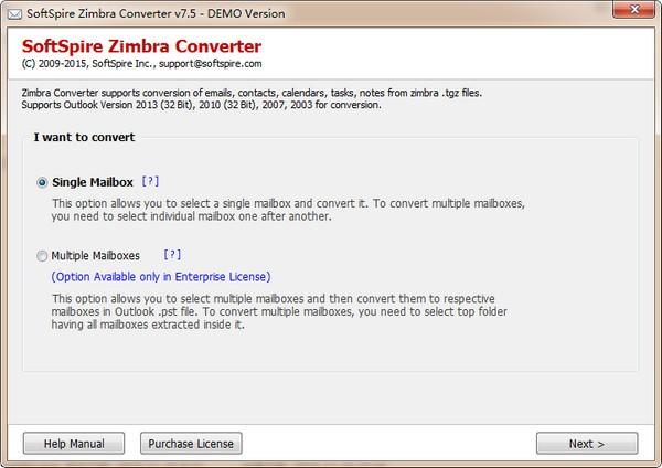 SoftSpire Zimbra Converter(Zimbra转换器)下载
