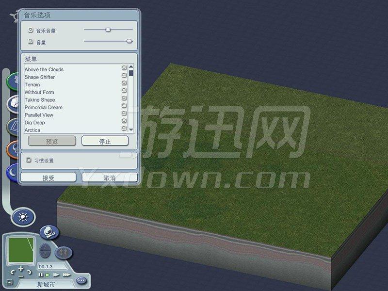 模拟城市4 中文版下载