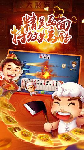 发条娱乐棋牌官方版下载_发条娱乐棋牌游戏软件下载