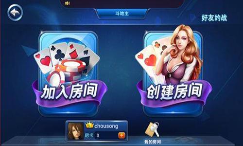 手机棋牌游戏赚钱软件合辑