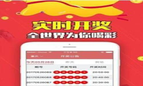 香港6合宝典4.1.6软件合辑