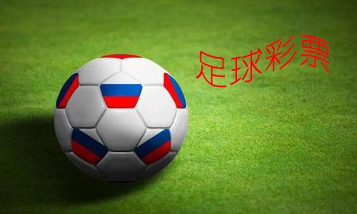 足球竞彩app哪个靠谱软件合辑