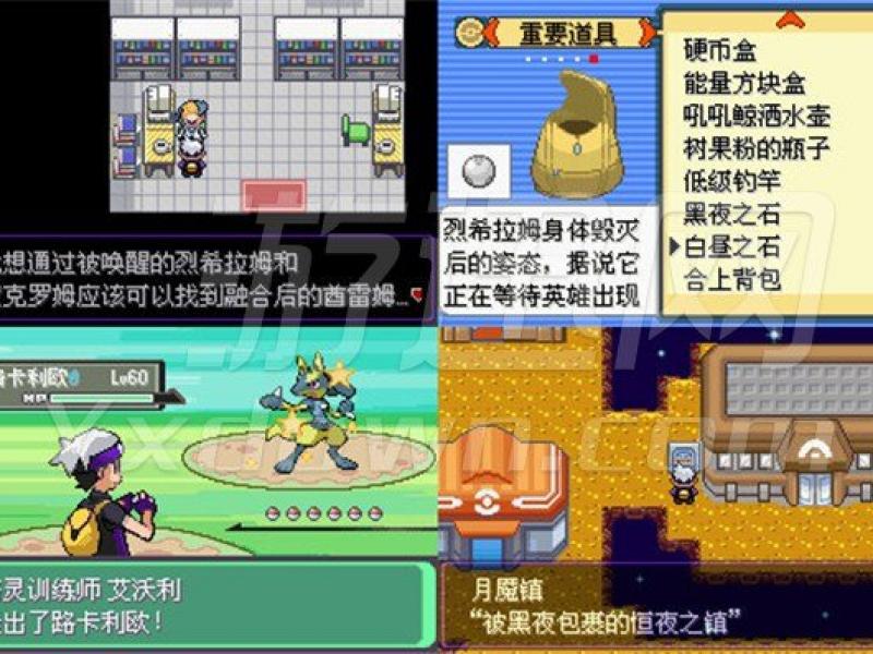 口袋妖怪:漆黑的魅影6.0无限洁白 中文版下载