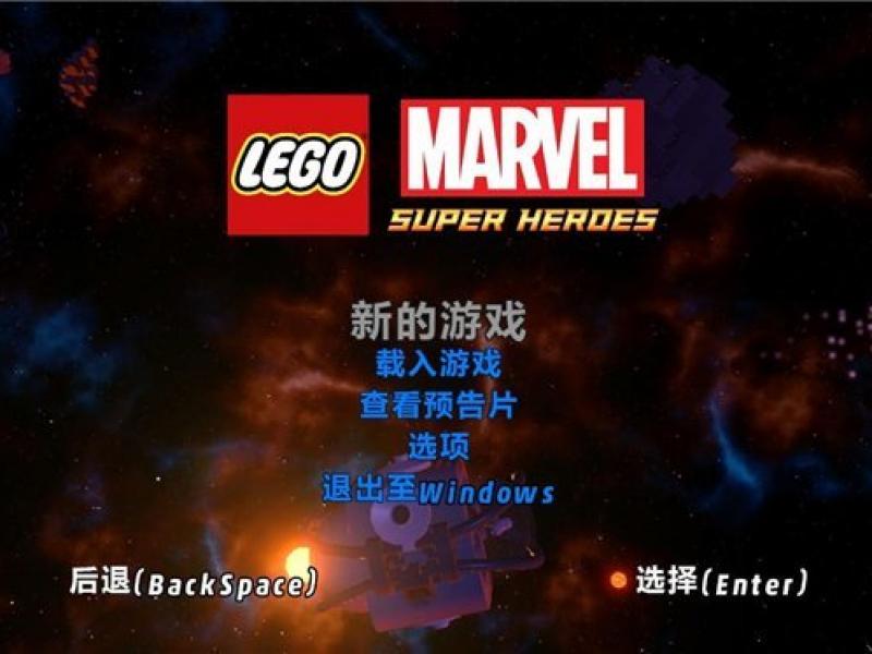 乐高漫威超级英雄 中文版下载