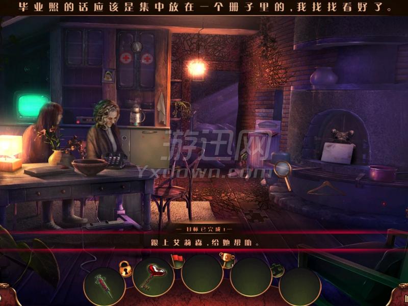 神秘视线15:黑色面纱 中文版下载
