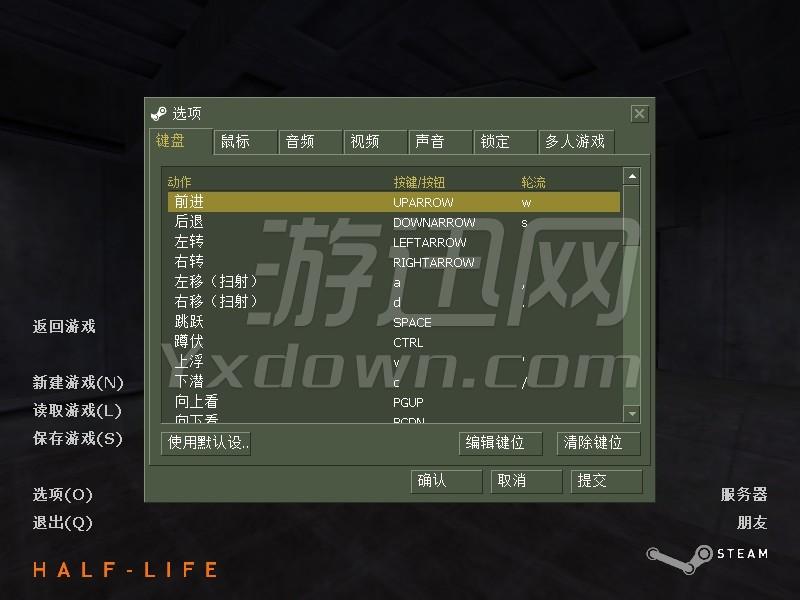 半条命整合版 中文版下载