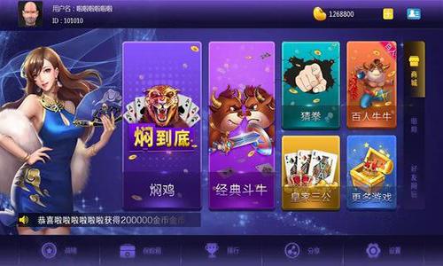 炸金花正版下载软件合辑