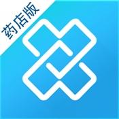 蓝信康药店版