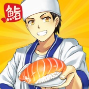 Sushi Diner ‰Û˾²Í�d: ÃÀʳÅëïƒÓÎ'ò