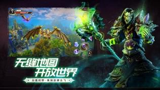 魔龙世界(Dragon Revolt)软件截图2