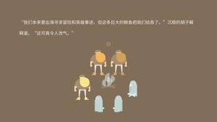 Burly Men at Sea: 壮汉海上漂流记软件截图1