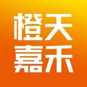 橙天嘉禾影城