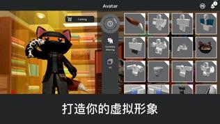 ADC亚洲_ROBLOXiPhone版免费下载_ROBLOXapp的ios最新版2.423.391560下载截图1