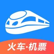 智行火车票 for 12306