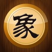 小妖精看你水流这么多_中国象棋iPhone版免费下载_中国象棋app的ios最新版1.5.8下载