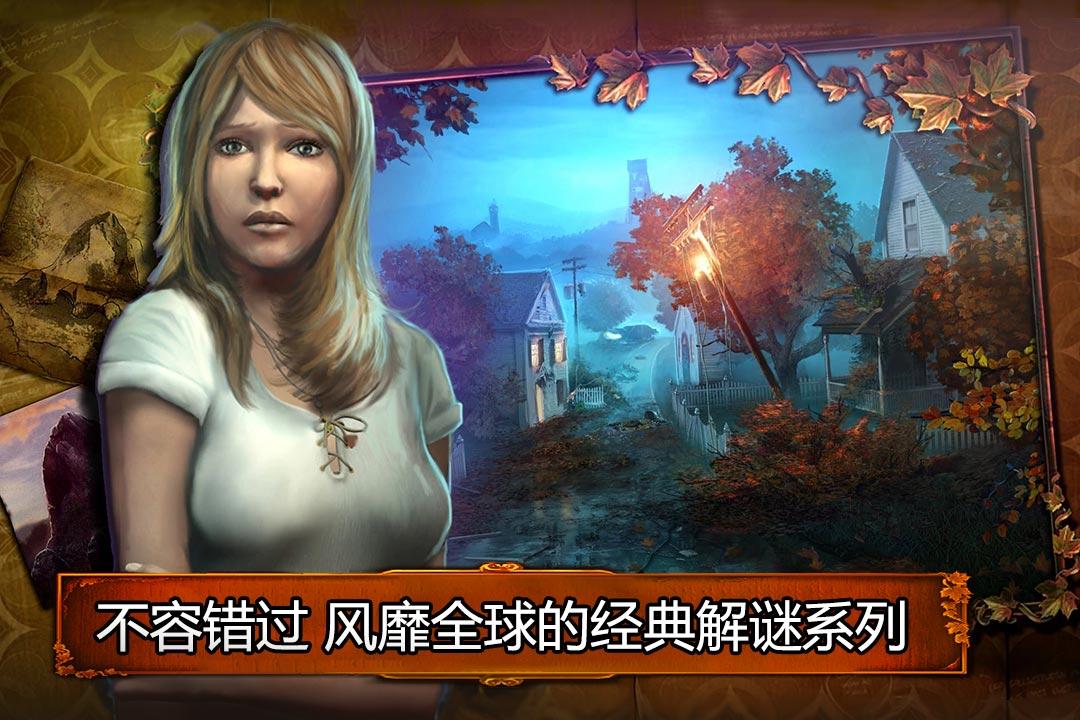 乌鸦森林之谜1:枫叶溪幽灵软件截图4