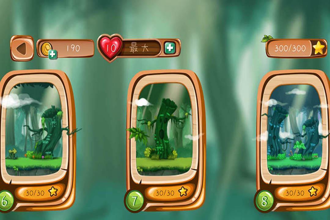 森林岛大冒险软件截图3