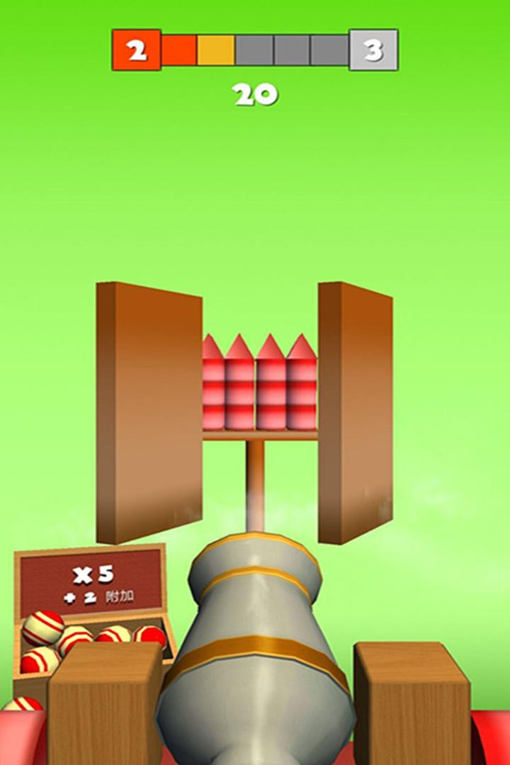 火球射击-KnockBalls软件截图2