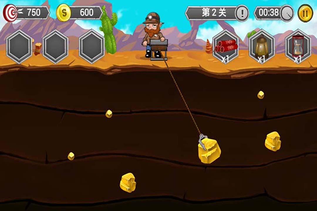 黄金矿工冒险记软件截图3