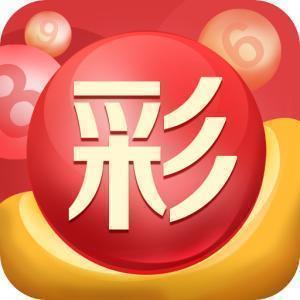 台湾乐透彩最新版